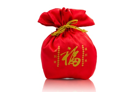 Red bag, greeting the new year in China  스톡 사진