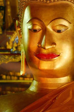 buddha smile photo