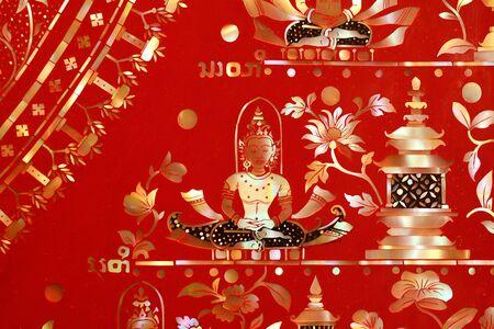 teakwood: Beautiful symbol buddha carving on teakwood Stock Photo