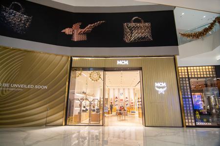 BANGKOK, THAILAND - DECEMBER 9 2018: MCM shop in The icon siam destination of Bangkok ,Thailand
