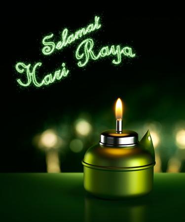 an oil lamp: Ramadán Velón