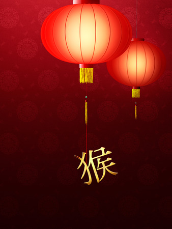 monkeys: Chinese New Year - Chinese zodiac sign (Foreign text means monkey) hanging from lantern Stock Photo