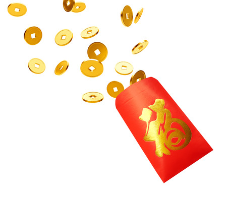 packet: Red packet with gold coins isolated on white, Chinese calligraphy FU (Foreign text means Prosperity) Stock Photo