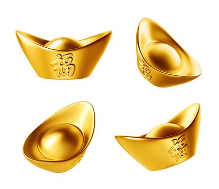 Yuan Bao - sycee oro cinese isolato su sfondo bianco