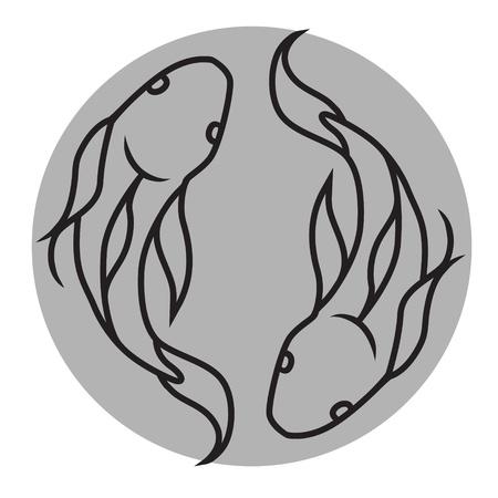 pisces: Pisces zodiac sign