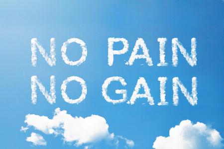 financial gains: no pain no gain cloud word on sky Stock Photo