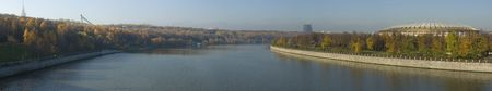 moskva river: Panorama of Moskva river. Vorobievy gory. Moscow. Russia