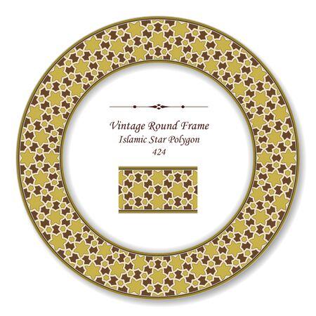 vintage retro frame: Vintage Round Retro Frame Islamic Star Polygon Illustration