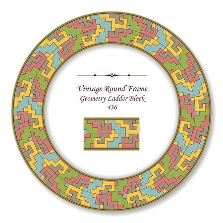 vintage retro frame: Vintage Round Retro Frame Geometry Ladder Block Illustration