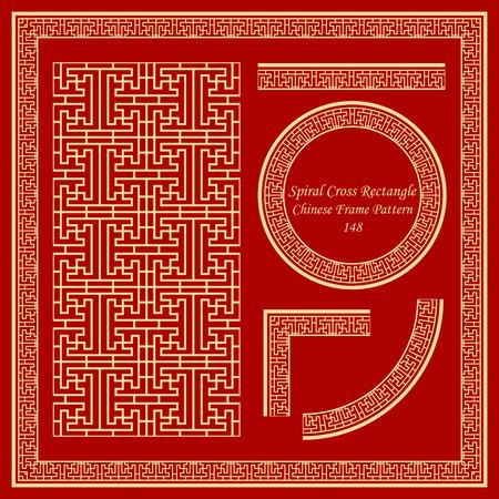 Telaio cinese Vintage modello di serie 148, Rettangolo spirale Croce Archivio Fotografico - 66533715
