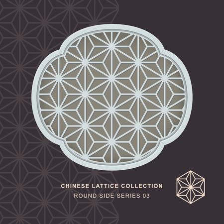 lattice window: Chinese window tracery lattice round side frame series 03 star flower. Illustration
