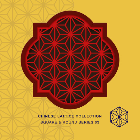 lattice window: Chinese window tracery lattice square round frame series 03 star flower. Illustration