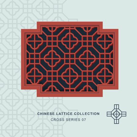 lattice window: Chinese window tracery lattice cross frame 07 cross square