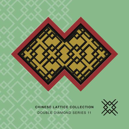 lattice window: Chinese window tracery lattice double diamond frame 11 diamond cross Illustration