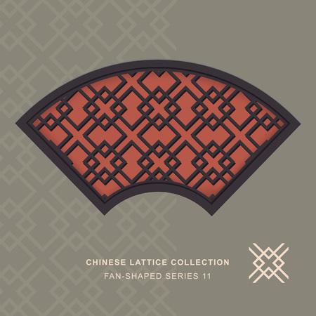 fan shaped: Chinese window tracery lattice fan shaped frame 11 diamond cross Illustration