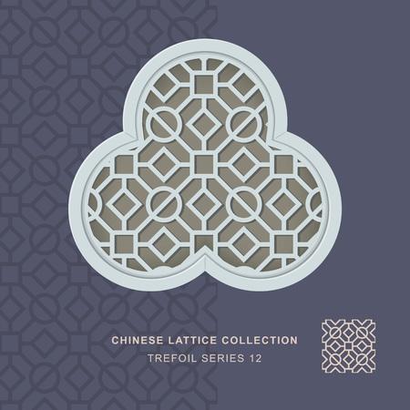lattice window: Chinese window tracery trefoil frame 12 square circle Illustration