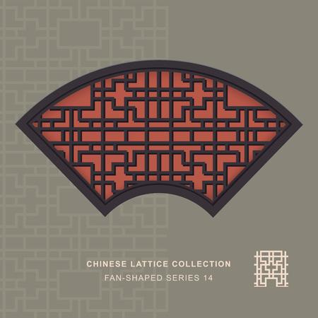 fan shaped: Chinese window tracery fan shaped frame 14 geometry