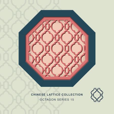 lattice window: Chinese window tracery octagon frame 15 diamond round