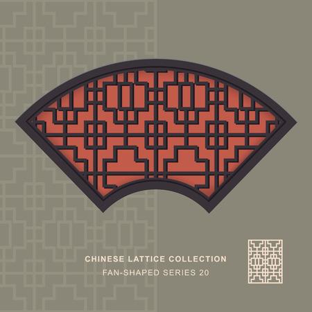 fan shaped: Chinese window tracery fan shaped frame 20 cross square Illustration