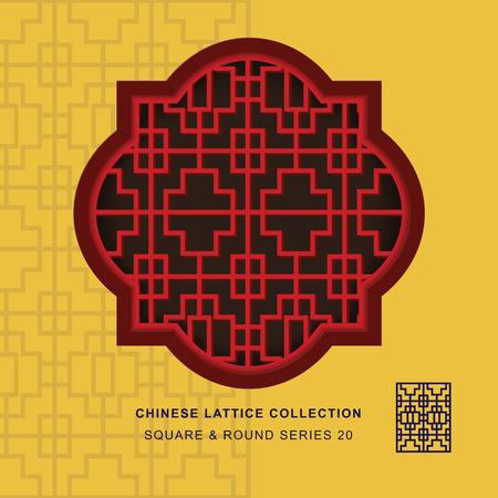 lattice window: Chinese window tracery square round frame 20 cross square