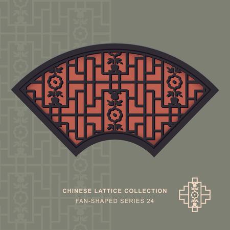 fan shaped: Chinese window tracery fan shaped frame 24 flower pattern