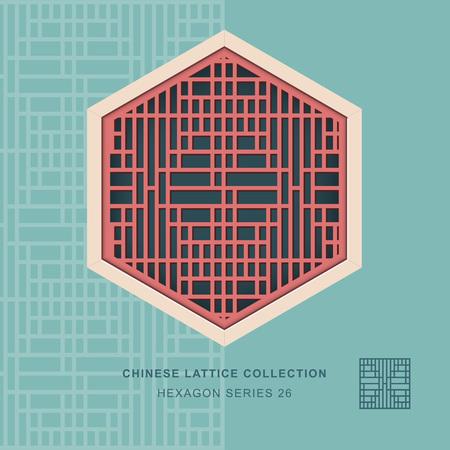 lattice window: Chinese window tracery hexagon frame 26 rectangle grid Illustration