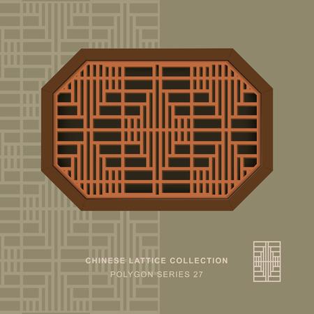 lattice window: Chinese window tracery polygon frame 27 spiral grid Illustration