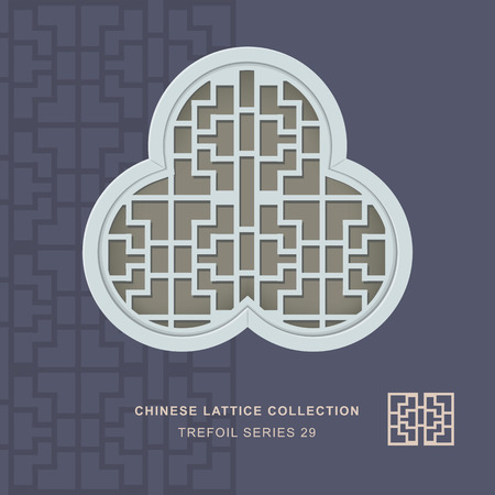 lattice window: Chinese window tracery trefoil frame 29 cross square