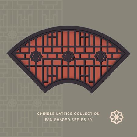 lattice window: Chinese window tracery fan shaped frame 30 star flower