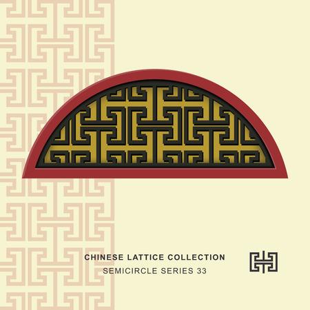 lattice window: Chinese window tracery semicircle frame 33 spiral geometry Illustration