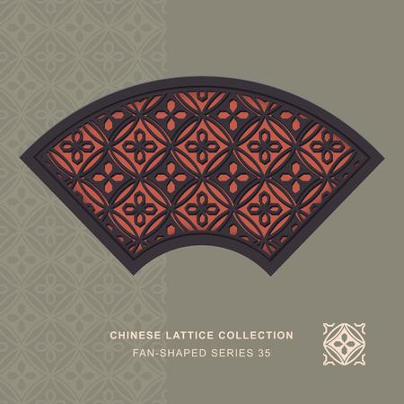 fan shaped: Chinese window tracery fan shaped frame 35 round flower Illustration