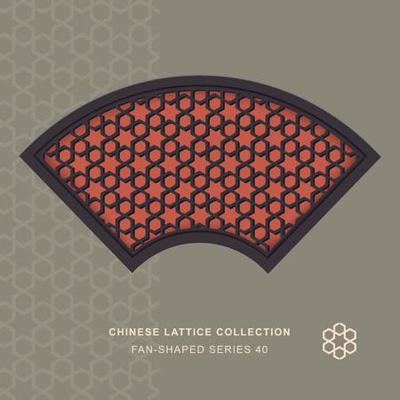fan shaped: Chinese window tracery fan shaped frame 40 star sign Illustration