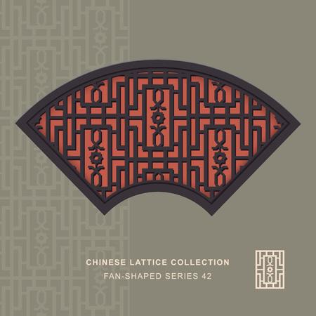 fan shaped: Chinese window tracery fan shaped frame 42 rectangle flower