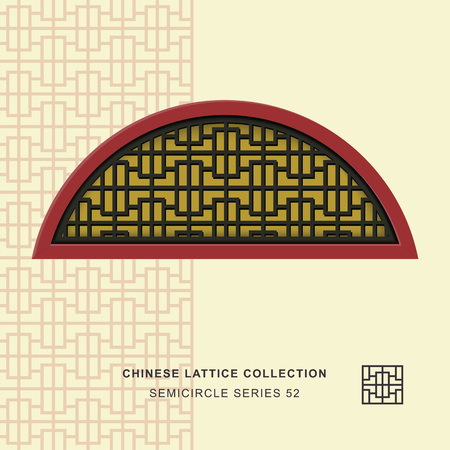 semicircle: Chinese window tracery semicircle frame 52 square geometry