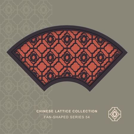 fan shaped: Chinese window tracery fan shaped frame 54 spiral diamond Illustration