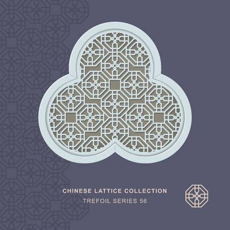 lattice window: Chinese window tracery trefoil frame 56 cross polygon Illustration
