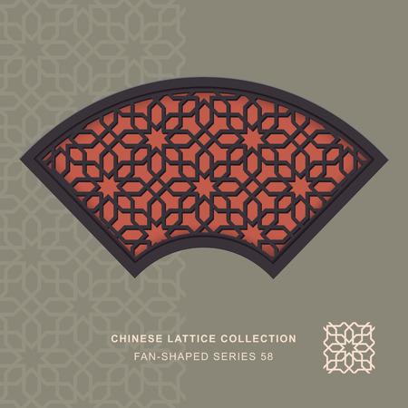 lattice window: Chinese window tracery fan shaped frame 58 star cross