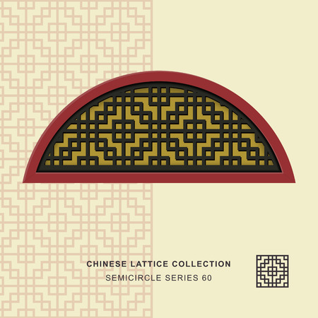 semicircle: Chinese window tracery semicircle frame 60 square cross