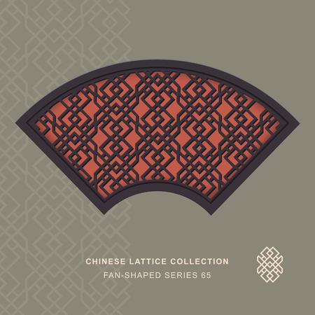 fan shaped: Chinese window tracery fan shaped frame 65 diamond check