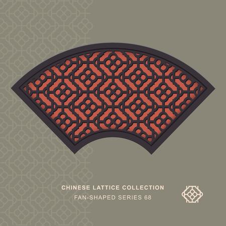 fan shaped: Chinese window tracery fan shaped frame 68 round side Illustration