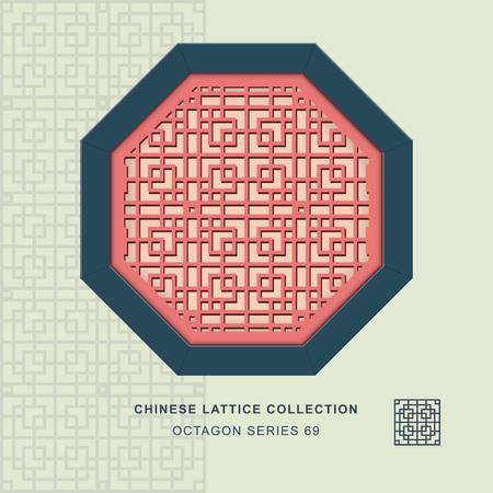 中国のウィンドウ幾何学模様オクタゴン フレーム 69 スパイラル スクエア