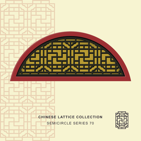 lattice window: Chinese window tracery semicircle frame 70 square spiral