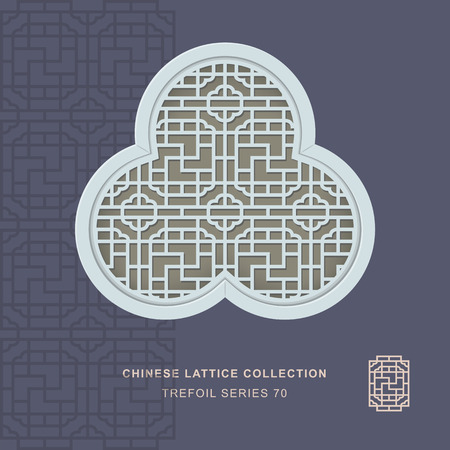lattice window: Chinese window tracery trefoil frame 70 square spiral