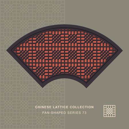 lattice window: Chinese window tracery fan shaped frame 73 cross check Illustration