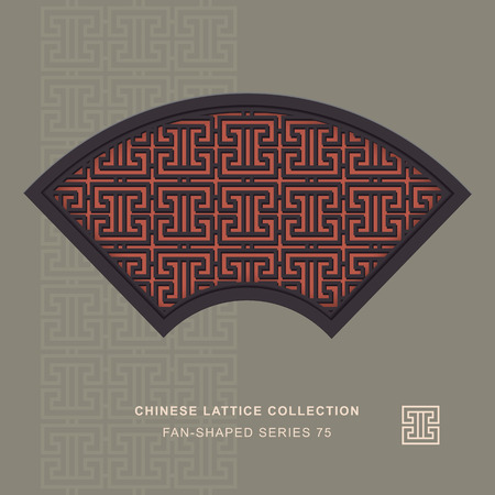 lattice window: Chinese window tracery fan shaped frame 75 spiral square Illustration