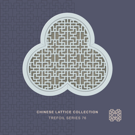 lattice window: Chinese window tracery trefoil frame 76 rectangle geometry