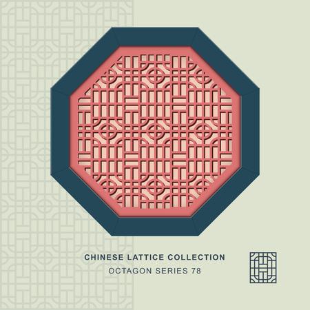lattice window: Chinese window tracery octagon frame 78 round square