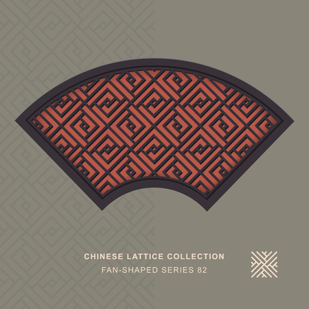 lattice window: Chinese window tracery fan shaped frame 82 spiral square