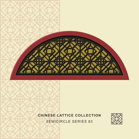 semicircle: Chinese window tracery semicircle frame 83 square diamond Illustration