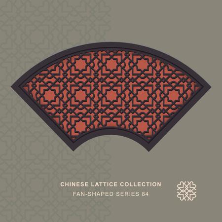 double cross: Chinese window tracery fan shaped frame 84 diamond cross